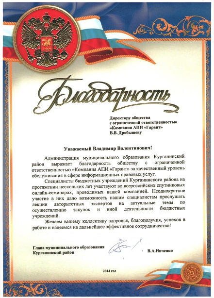 Электронная отчетность компании во владимире декларация 3 ндфл на продажу машины образец заполнения